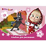 """Альбом для рисования """"Маша и Медведь"""" 12 листов"""