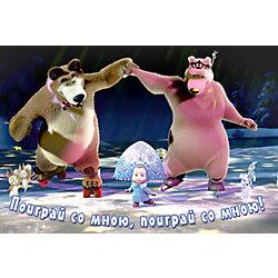 """Салфетка """"Поиграй со мною"""" 44*28 см, Маша и Медведь"""