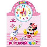 "Книга ""Который час?"", Минни Маус"