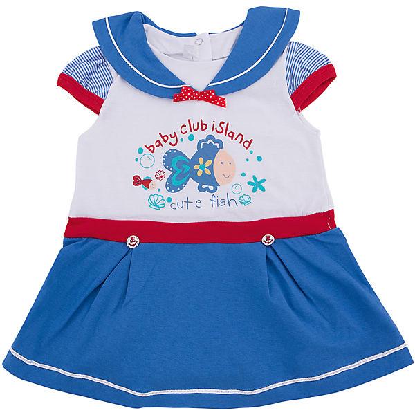 Платье для девочки Soni Kids - разноцветный