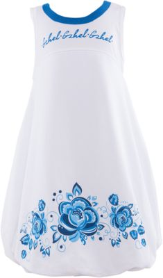 Платье Апрель - бирюзовый