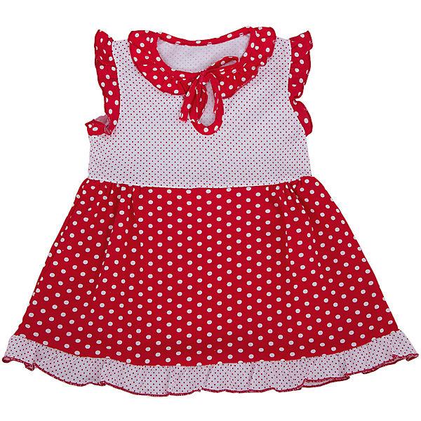 Платье Апрель - красно-белый