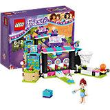 LEGO Friends 41127: Парк развлечений: игровые автоматы