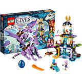 LEGO Elves 41178: Логово дракона