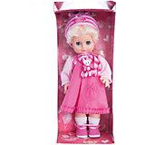 Кукла Инна 46, со звуком, Весна