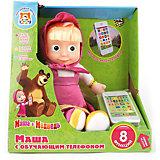 """Мягкая игрушка """"Маша с обучающим телефоном"""", 30 см, со звуком, Маша и Медведь, МУЛЬТИ-ПУЛЬТИ"""