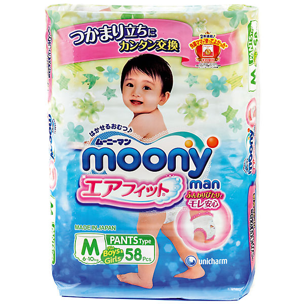 Трусики-подгузники универсальные Moony Man, М 7-10 кг., 58шт