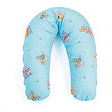 """Подушка для беременных """"Аура"""" 190х37 Сладкий сон с шариками полистирола, La Armada, голубой"""