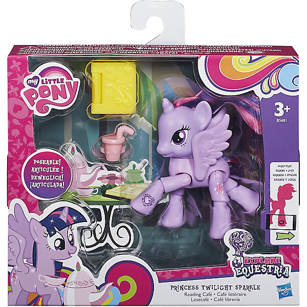 """Принцесса Твайлайт Спаркл, """"Дружба - это чудо!"""", My little Pony"""