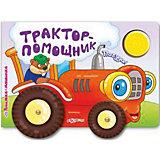 "Книга ""Трактор-помощник. Книжка-машинка"""