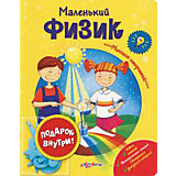"Книга ""Маленький физик"" Миллион открытий"