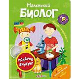 "Книга ""Маленький биолог""  Миллион открытий"