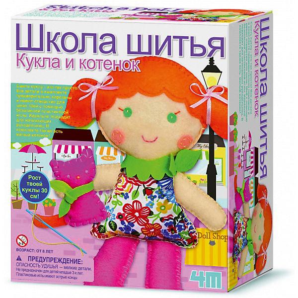 """Школа шитья """"Кукла и котенок"""""""