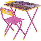 """Набор детской складной мебели """"Веселые гномы"""", Дэми, розовый"""