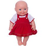 Кукла Малышка 7, девочка, 31 см, Весна