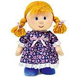 Куколка танцующая, музыкальная, LAVA