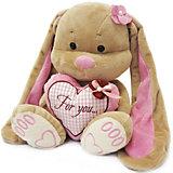 Зайка Лин с сердцем, 25 см, MAXITOYS