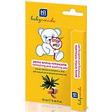 Успокаивающий и освежающий карандаш от комаров 10мл, Babycoccole
