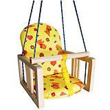 Качели деревянные подвесные мягкое сиденье, ГНОМ