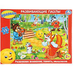 """Развивающие пазлы """"Колобок"""", 15 дет., в рамке, Умка"""