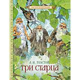 """Притча """"Три старца"""", Л.Н. Толстой, Мастера иллюстраций"""