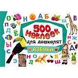 500 наклеек для дошколят, Азбука