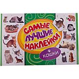 Самые лучшие наклейки, Кошки (336 наклеек)