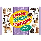 Самые лучшие наклейки, Собаки (336 наклеек)
