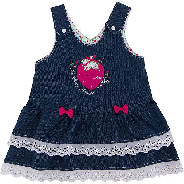 Сарафан для девочки Soni Kids - синий