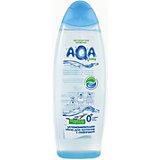 Пена для купания успокаивающая с лавандой, AQA baby