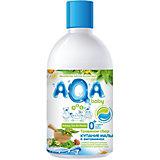 """Травяной сбор для купания малышей """"Купание в витаминах"""", AQA baby, 300 мл"""