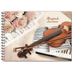 """Тетрадь для нот """"Скрипка и ноты"""", 48 л., А4"""