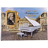 "Тетрадь для нот ""Белый рояль"", 48 л., А5"