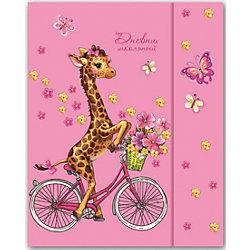 """Дневник """"Жираф и велосипед"""