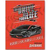 """Дневник """"Автодрайв"""""""