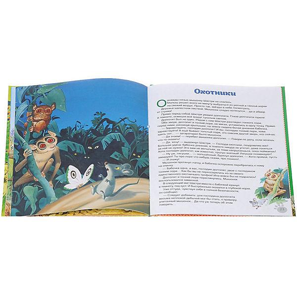 Сказки об удивительных животных Азии