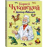 Доктор Айболит, К. Чуковский