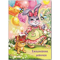 """Ежедневник """"Зайка"""", А6"""