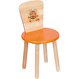 Оранжевый стул
