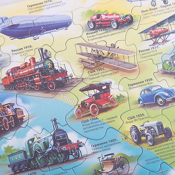 """Пазл """"История транспорта"""", 54 детали, Larsen"""