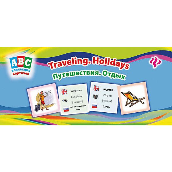 """Обучающие карточки """"Путешествия и отдых"""", английский язык (3+)"""