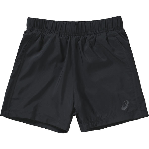 Kinder Shorts 2 IN 1