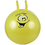 Надувной мяч Смайлик, 55см, желтый, SPRING