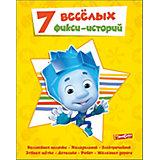 7 весёлых фикси-историй, Фиксики