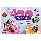 "400 наклеек ""Цветы и бабочки"""