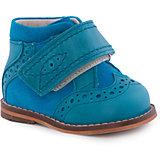 Ботинки для мальчика ТОТТО