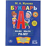 Букварь, М. А. Жукова