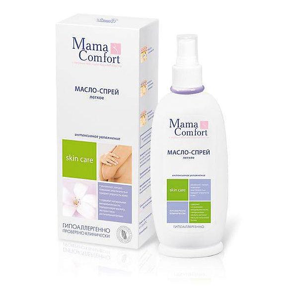 Гидрогенизированное легкое масло - спрей от растяжек COMFORT 250 мл., MAMA