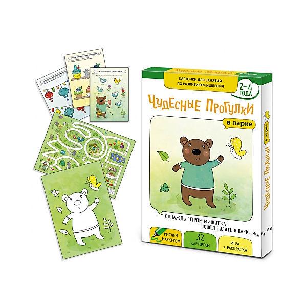 Развивающие карточки Чудесные прогулки в парке