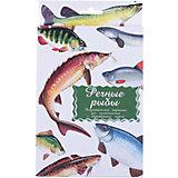 """Дидактические карточки """"Речные рыбы"""""""